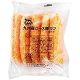 【冷凍】 業務用 九州産 豚ロース 豚カツ 650g (130g×5枚) 冷凍 惣菜 とんかつ TW印