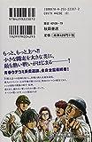 Uchikomi. 7.