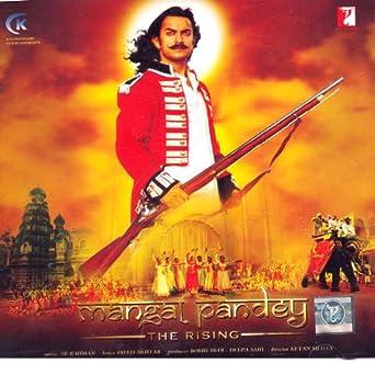 amazon com mangal pandey periodic hindi film bollywood movie rh amazon com Panda Zoo Pande Indonesia