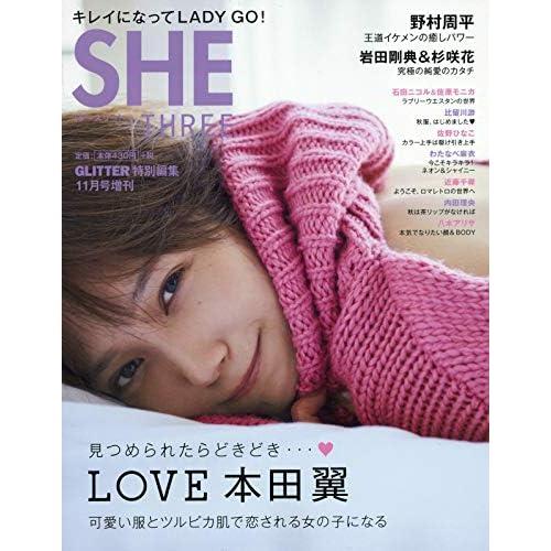 SHE THREE Vol.9 表紙画像