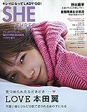 SHE THREE vol.9 2018年 11 月号 [雑誌]: GLITTER(グリッター) 増刊
