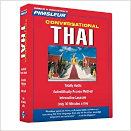 Amazon pimsleur thai conversational course level 1 lessons 1 pimsleur thai conversational course level 1 lessons 1 16 cd learn to speak and understand thai with pimsleur language programs 16 lessons edition fandeluxe Choice Image