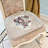YQ WHJB Dining Chairs Chair Cushion,Seat Cushions European Nonslip Flannel Universal Four Seasons Sponge Ties Buttocks Chair Pad-B 41x38cm(16x15inch)