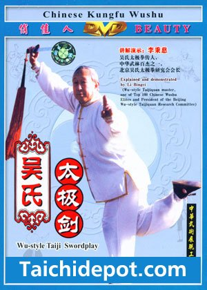 Wu Style Tai Chi Sword - 2 DVDs