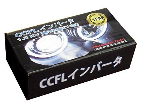Heavy Duty High Power 1.2KV CCFL Halo Ring Angel Eye AC Inverter Ballast Driver (Pack of ()