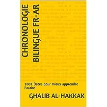 Chronologie bilingue fr-ar: 1001 Dates pour mieux apprendre l'arabe (Arabe en ligne pour les francophones t. 1) (French Edition)