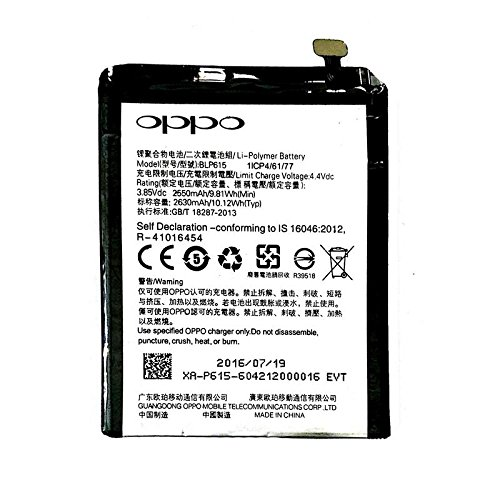 Oppo A37 Battery (Model: BLP615) (Capacity: 2630 MAH) (With 1 month