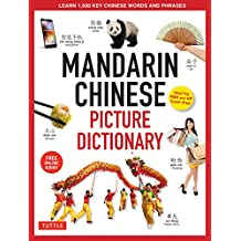 Mandarin Chinese Picture Dictionary: Learn 1,500 Key Chinese Words and Phrases [Perfect for AP and HSK Exam Prep, Includes Online Audio]