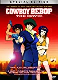 Buy Cowboy Bebop: The Movie [Special Edition]