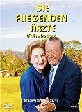 Die fliegenden Ärzte - Die komplette fünfte Staffel (7 DVDs)