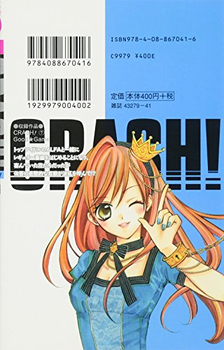 CRASH! 7 (ribbon mascot Comics) (2010) ISBN: 4088670418 [Japanese Import]
