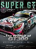 SUPER GT FILE - スーパーGTファイル - Ver.6  【付録 DVD 】 (auto sport 特別編集 サンエイムック)