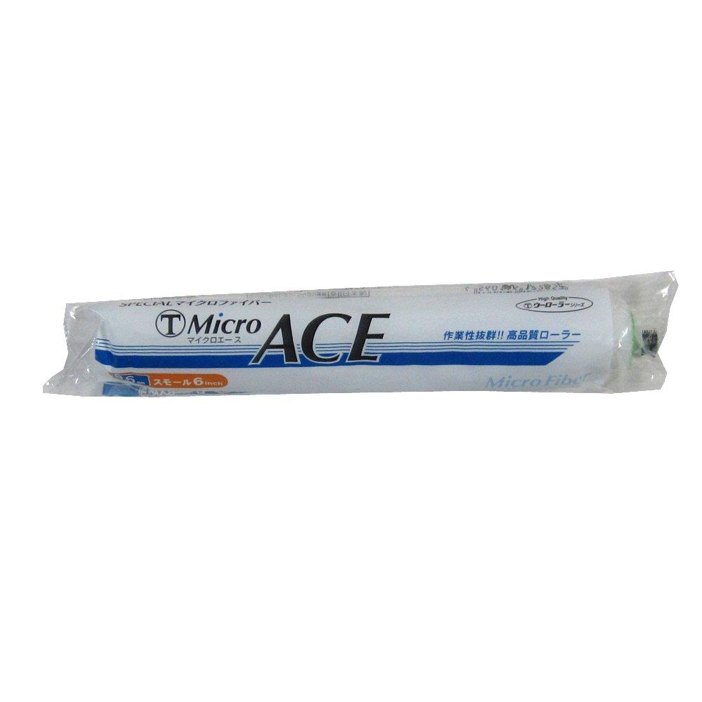 大塚刷毛 「Micro ACE」スモールローラー6S-MIC 毛丈6ミリ 幅6インチ