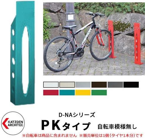 D-NA PKタイプ ターキッシュブルー 角柱型(自転車模様無し) 床付タイプ サイクルスタンド