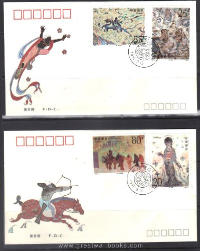 China Stamps - 1992-11, Scott 2407-10 Dunhuang Murals (4th series) - First Day Cover