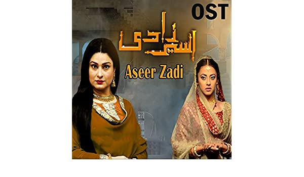 aseer zadi title song mp3