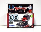 Ultraman Gaia Popynica CV05 signaling Stinger