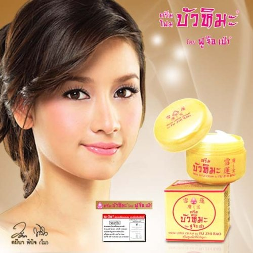 Fu ZHI BAO Snow Lotus Pearl Cream Lightening Reduce Dark Spots Freckles Aging Best Product From Thailand (Pearl Cream From China)