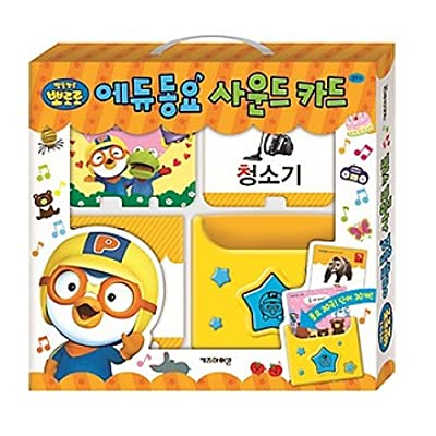Pororo Education Children's Song Sound Card (Korean): Toys & Games