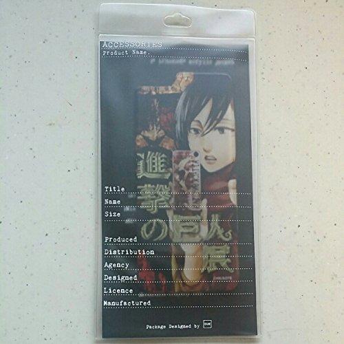 進撃の巨人 USJ iphone6 ケース ジャケットミカサ エレンの商品画像