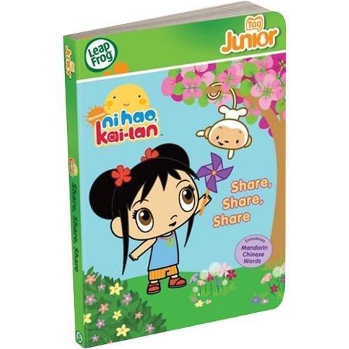LeapFrog Tag Junior Book Hao