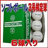 内外ゴム ソフトボール 検定球 3号 (1箱6個入り) NAIGAI-soft3
