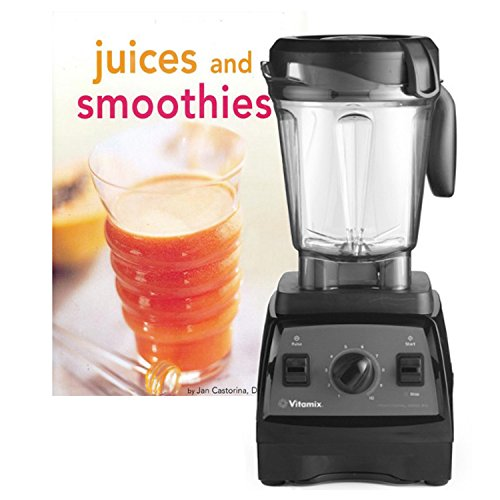 vitamix 300 series - 5