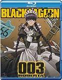 Black Lagoon Blu-ray 003 Roberta [Blu-ray]