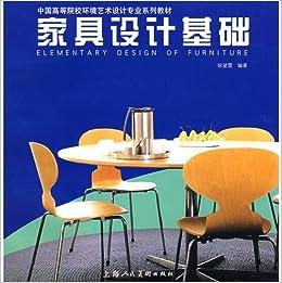 Book Furniture Design Basis