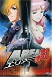 Area 88: Complete Collection by Section 23 by Area 88 TV
