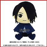 Sasuke out bolt stuffed cushion Mini