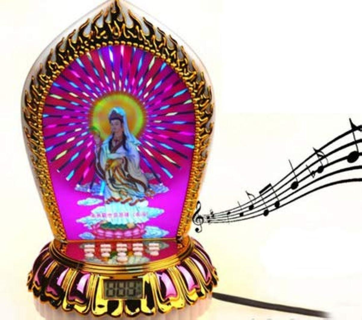 [해외] 붓다머신 라스트 보스 염불기 BUDDHA MACHINE 부처교