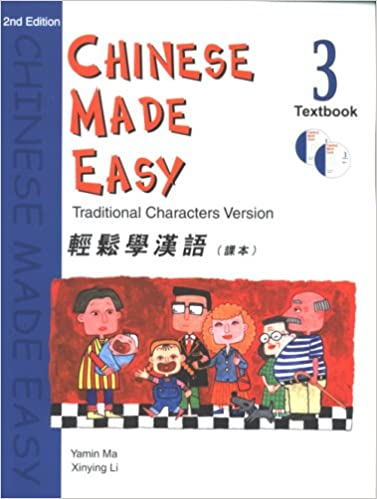Book CHINESE MADE EASY TEXTBOOK 3 (WITH CD) - TRADITIONAL (2ND EDITION) (Chinese Edition)