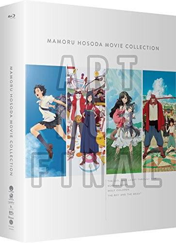 Mamoru Hosoda Movie Collection Four-Pack [Blu-ray] by Funimation