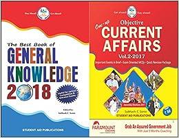 Knowledge 2015 general best book