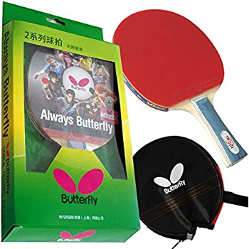 Butterfly 201 Shakehand Table Tennis Racket with Case