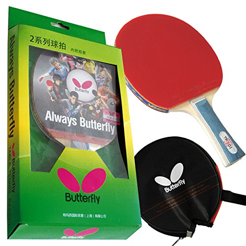 Butterfly 201 Table Tennis Racket Set – 1 Ping Pong Paddle – 1 Ping Pong Paddle Case – Gift Box – ITTF Approved 51Wqqg1ZXhL  Home Page 51Wqqg1ZXhL