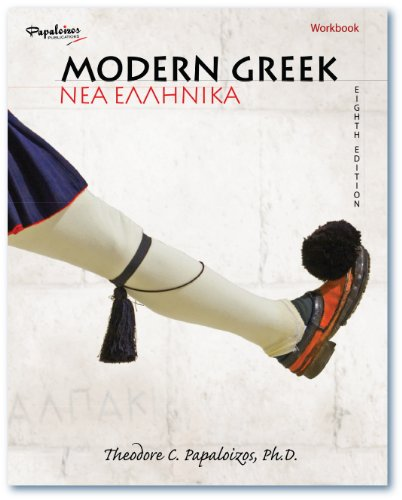 Modern Greek Part I