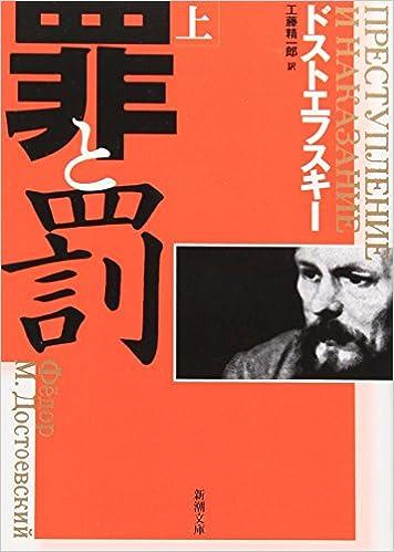 【夏に読みたいのは?】暑い夏にピッタリ!小説5選