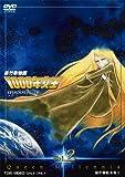 Animation - Sin Taketori Monogatari Sen Nen Joou Vol.2 (2DVDS) [Japan DVD] DSTD-3472