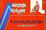 Alexander Mnatsakanyan - Symphony #3; Vladimir Tsitovich - Cello Concerto [Melodiya LP Record]