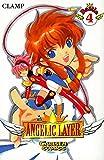Angelic Layer, Battle.4, Wir werden gewinnen, Misaki!