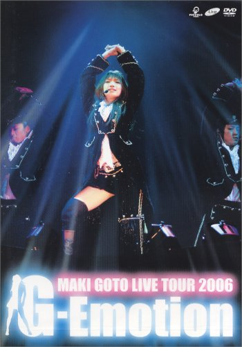 LIVE TOUR 2006G-Emotion