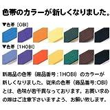 ボディメーカー(BODYMAKER) 色帯 1HOBI