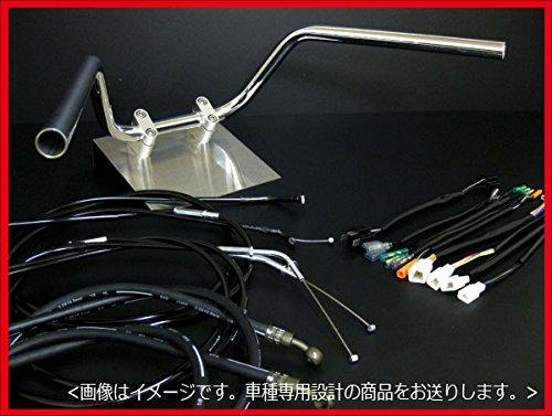 ホーネット250 アップハンドル セット 00-05 絞りオニハン しぼり鬼ハンドル ブラックワイヤー B07DG4RTV5