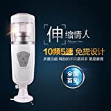 Male Hand Free Masturbator Dildo Piston Vibration Aircraft Cup Fully-automatic Charge Suck Machine Sex Toys Sex Products for Men