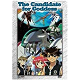 The Candidate for Goddess, Vol. 01