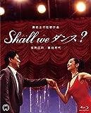 Japanese Movie - Shall We Dance? 4K Scanning Blu-Ray [Japan BD] DAXA-4615