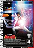 Sci-Fi Live Action - Space Sheriff Sharivan Vol.4 [Japan LTD DVD] DSTD-7674
