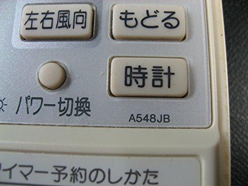 シャープ エアコンリモコン A548JB